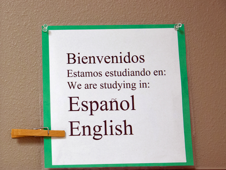 Dual Language Education of New Mexico